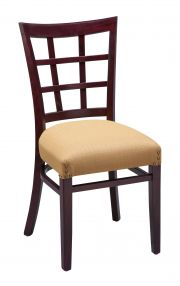 Regal 411FUS - Lattice Back Wood Dining Chair